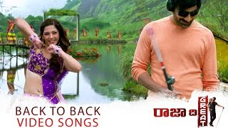 Raja The Great Video Songs Trailers Back to Back - Ravi Teja, Mehreen Pirzada