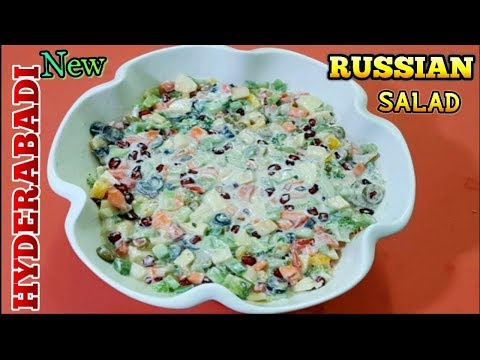 how to make russian salad (recipe) (at home in hindi)