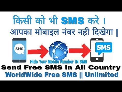 Send free sms in all country    2018    By M tech hindi