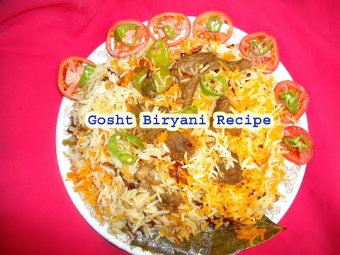 gosht biryani recipe in hindi english