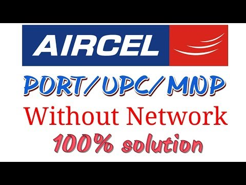 How to get Aircel  UPC (port) code within 2 minutes in hindi||100%work||in any network