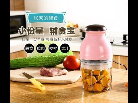 Capsule Cutter Quatre Food Processor Meat Grinder Blender