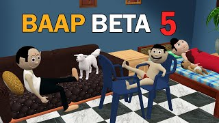 BAAP BETA 5 | Jokes | CS Bisht Vines | Desi Comedy Video | School Classroom Jokes  | Lockdown