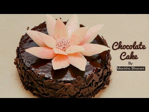 Chocolate Cake Recipe – Basic Easy Eggless Chocolate Cake In Pressure Cooker With Frosting