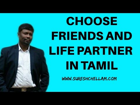 How to choose friends and life partner  in Tamil- 9821864574