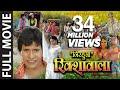 Nirahua Rikshawala Superhit Full Bhojpuri Moviefeat Nirahua