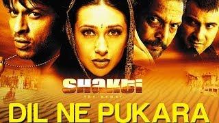 Dil Ne Pukara - Shakti | Karisma Kapoor & Sanjay Kapoor | Alka Yagnik, Adnan Sami,Ravindra & Prakash