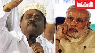 என்னய்யா இது கொடும? மாட்டுக்கறி விவகாரம் | Vijayakanth latest speech on Beef Ban