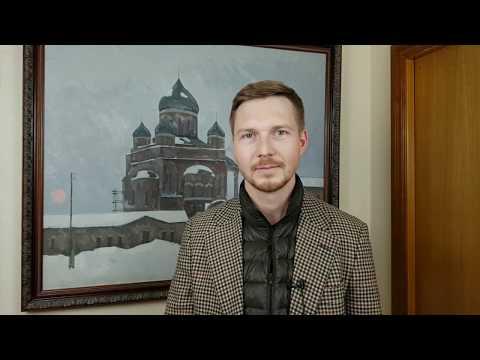 Александр Чекалин. Отзыв о тренинге «Пространство для Развития»