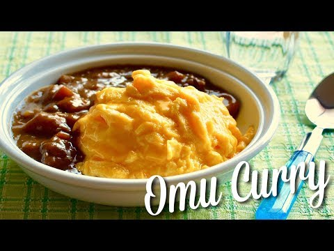How to Make Omu Curry (Curry Rice with Soft and Creamy Omelette Recipe) | OCHIKERON