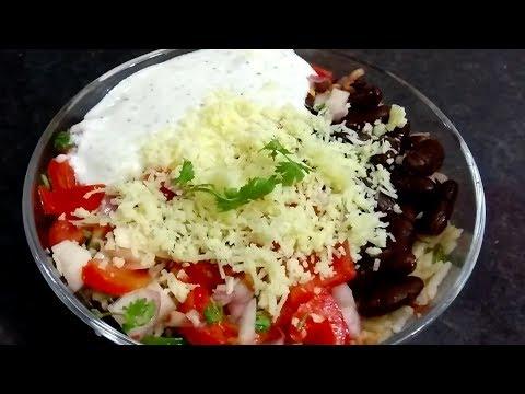 How to make Vegetarian Burrito Bowl recipe |  Easy Burrito Bowls | Italian food recipes