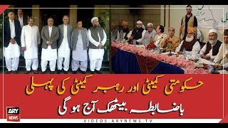 JUIF and Government to negotiate today for Azadi March
