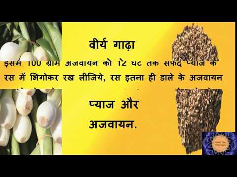 virya badhaye,Sperm Count Increase Tips in Hindi, Increase Sperm Count With 4 Health Tips hindi gyan
