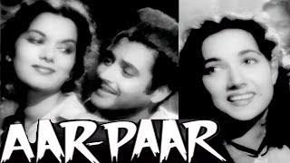 Aar Paar : All Songs Jukebox | Geeta Dutt, Mohammed Rafi, Shamshad Begum | Bollywood Hindi Songs