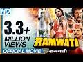 Download Ramwati (रामवती) 1991 Hindi Full Movie | Upasana Singh, Anupam Kher, Kader Khan | Eagle Hindi Movies In Mp4 3Gp Full HD Video