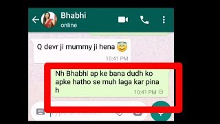 Bhabi and dever romantic and hot chat