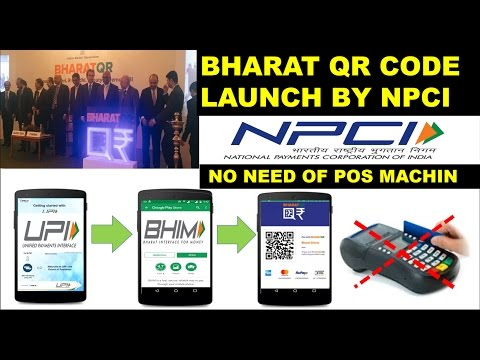 BHARAT QR FULL DEMO AND FULL DETAILS ABOUT HOW TO USE  (Hindi)