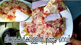 Egg Bread Pizza/ബ്രെഡും മുട്ടയും ചേർന്ന് ഒരു ഈസി പിസ്സ /easy bread pizza,  omelette pizza recipe