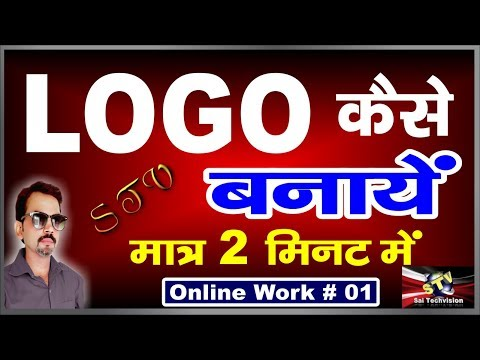how to make logo online for free in 2 minutes # 1