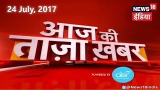 आज की ताज़ा खबरें | News18 India | Today