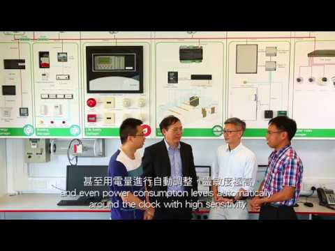 Optimal and Energy Efficient Design and Control of Building HVAC Systems 建築暖通空調系統的優化節能設計及控制