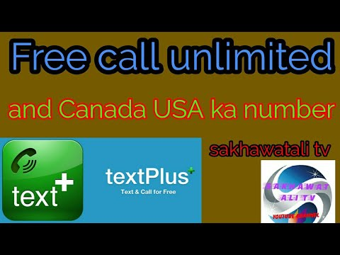 Free call unlimited and Canada free number