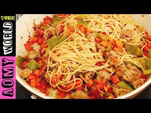 How to make Italian Sausage Spaghetti | AomyWorldTUBE | YUMMY ❤