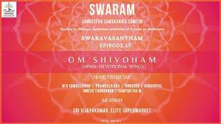 SWARAVASANTHAM EP-17