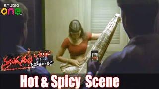 Naluguru Snehitula Katha Movie Romantic Scene - Anjali | Vimal