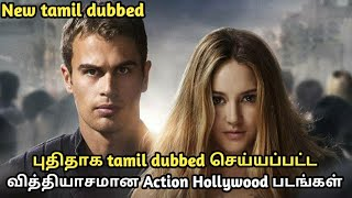 Different type new tamil dubbed Hollywood movies in tamil | tubelight mind |