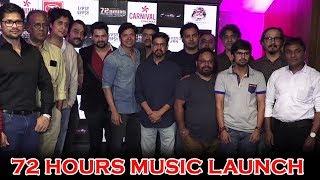 72 Hours MUSIC Launch I Shaan, Avinash Dhyani, Shishir Sharma