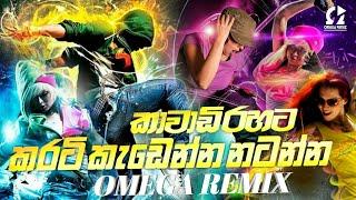 FULL FUN Dance Kawadi Style Hitz Dj Nonstop Ll Omega Remix