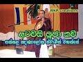 Download Atavisi Buddha Puja - Budu Guna Sahitha Kavi Bana - Ven. Pannala Ghnaloka Theo MP3,3GP,MP4