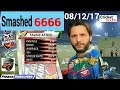 Shahid Afridi Once Again Smashed 4 Sixes In Bpl 1st Qualifer 081217