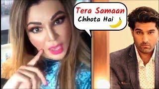 Download Rakhi sawant Sh0cking Comment on kunal roy kapoor Video