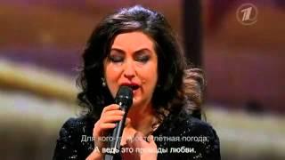 Тамара Гвердцители и Дмитрий Дюжев - Проводы любви