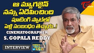 Cinematographer S Gopala Reddy Exclusive Interview | Open Talk with Anji | #17 | Telugu Interviews