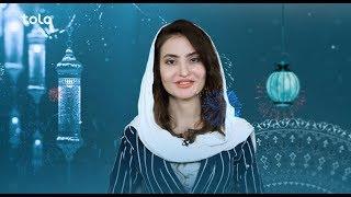 Download جشن عید، شب اول عید ساعت ۸ از طلوع Video