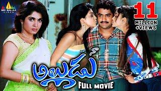 Naa Alludu Telugu Full Movie JrNTR Shriya Genelia Sri Balaji Video