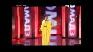 Саломе Катамадзе. Грузия. Мировой хит. 1-й конкурсный день (Новая Волна 2013)