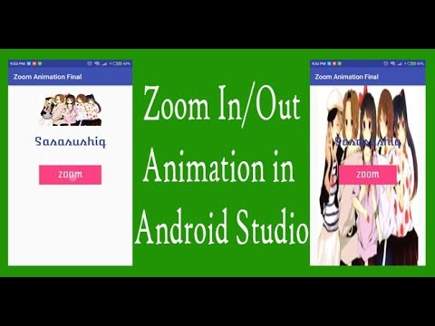 How to create Zoom In/Out Animation in Android Studio | Android App Development video#13