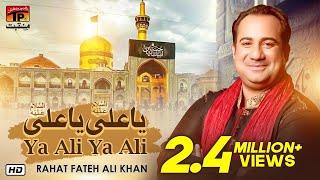Ali Ya Ali | Rahat Fateh Ali Khan | TP Manqabat