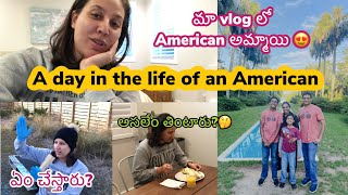 Day in the life of an American in Telugu | American Lifestyle | USA Telugu Vlogs |Telugu Vlogs USA