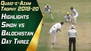 Highlights | Central Punjab vs. Southern Punjab Day Three | Quaid-e-Azam Trophy 2019-20