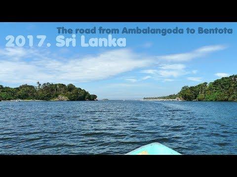 MyWay. Sri Lanka. 2017. 01a. Ambalangoda - Bentota