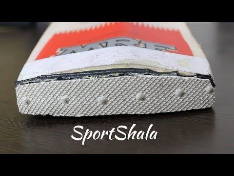 How To Make TOE GUARD For Cricket Bat at Home | Very Cheap| SportShala | Hindi