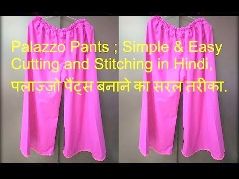 Palazzo pants Cutting and stitching in Hindi By Krishna Creation