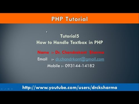 Tut5 How to Handle TextBox in PHP