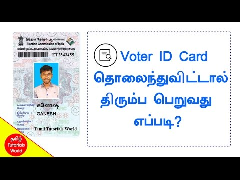 Voters ID Lost How to Get Tamil Tutorials World_HD