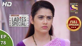 Mere Sai - Ep 384 - Full Episode - 14th March, 2019 - PakVim